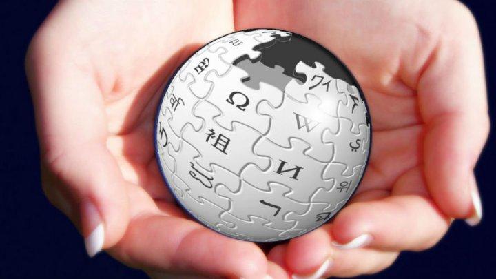 wikipedia qui es tu?
